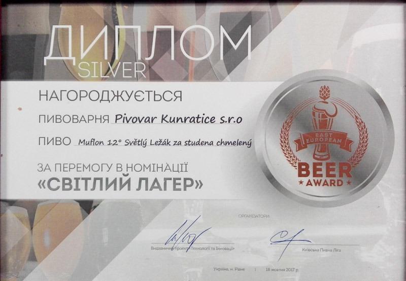 https://pivovarmuflon.cz/wp-content/uploads/ua_2017_silver.jpg